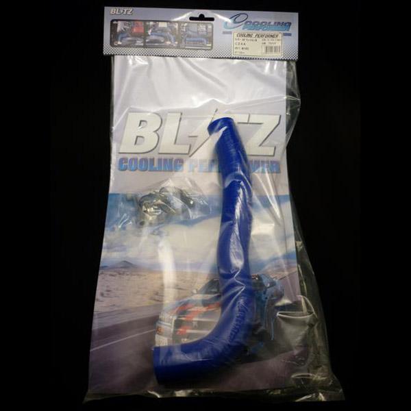 Blitz Cooling Performer Radiator Hose for Mitsubishi Evo X